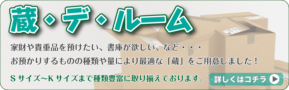 campaign_201712