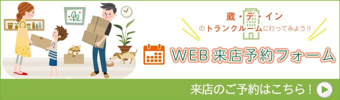 webfoam