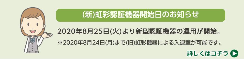 campaign_201710